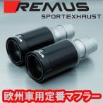 REMUS レムス リアマフラー MINI クーパーS(R56)/クーパーSコンバーチブル(R57)/クーパーSクーペ(R58)用Φ98ストリートレースブラッククローム ダブル