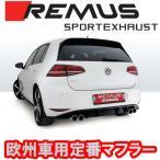 REMUS レムス リアマフラー ゴルフ7 GTI/GTI パフォーマンス用 Φ84 ストリートレース ダブル 左右 (品番:955113 1500+0046 83C+955213 0000)