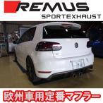 REMUS レムス リアマフラー/ディフューザーセット(ゴルフ6 Rルック) ゴルフ6 GTI用 Φ98ストリートレース ダブル(品番:956108 5598C+951303 HES)