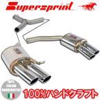 Supersprint スーパースプリント リアマフラーアウディ A4/8K(B8)A4 1.8TFSI セダン /アバント/A4 2.0TFSI クアトロ (品番767233+767213+767807+767837)