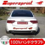 Supersprint スーパースプリント リアマフラーAUDI A5 2.0TFSI QUATTRO '09-/アウディ A5 2.0TFSI クアトロ※マイナー後含む (品番767823+767804+767834)
