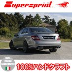 Supersprint スーパースプリント リアマフラー AMG W204/C204 AMG C63 V8 '07- セダン/ワゴン/クーペ (品番846643+846607+846637)