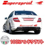Supersprint スーパースプリント リアマフラー MERCEDES BENZ W204 C-CLASS/SEDAN/WAGON /C250/C300/C350 (品番847633+847603+847604+847634+847627)
