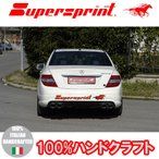 Supersprint スーパースプリント リアマフラー MERCEDES BENZ W204 C-CLASS/W204 SEDAN/WAGON/W204 COUPE (品番847703+847604+847634+847627)