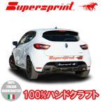 Supersprint スーパースプリント リアマフラー RENAULT LUTECIA (Clio4) ルーテシア ルノー・スポール RS 200HP '13-/トロフィ 220HP'15- (品番874704)