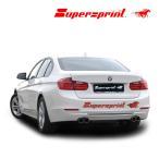 Supersprint スーパースプリント リアマフラー BMW F30 320d SEDAN/F31 320d TOURING '12-'16 184HP (品番:983706)