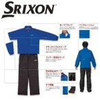 【2015年モデル】 ダンロップ スリクソン(SRIXON) レインウェア 上下セット SMR5000 ジャケット + パンツ)耐水圧 10