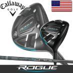 【予約販売 2月末以降発送】 キャロウェイ ゴルフ 2018年 ローグ フェアウェイ ウッド FW (アルディラ シナジー 60 シャフト) CALLAWAY GOLF ROGUE USAモデル