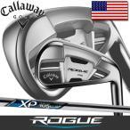 キャロウェイ ゴルフ ローグ プロ アイアン 単品 (3番、4番、PW、AW) トゥルーテンパー XP 105 ステップレス スチールシャフト / Callaway Rogue True Temper