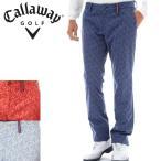 キャロウェイ アパレル CALLAWAY GOLF メンズ ゴルフ ウェア ストレート ロングパンツ 7220509 /  17年-18年モデル 秋冬