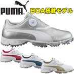 PUMA プーマゴルフ 2016年 boa 機能搭載 レディース スパイク ゴルフシューズ 188666 バイオプロ ウィメンズ ボア / BIOPRO WOMENS BOA 【日本正規品】