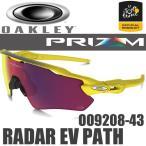 オークリー ツール ド フランス レーダー EV パス プリズム ロード サングラス OO9208-43 OAKLEY TOUR DE FRANCE PRIZM ROAD RADAR EV PATH