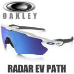 オークリー レーダー EV パス サングラス OO9208-17 OAKLEY RADAR EV PATH (サファイア イリジウム レンズ / ポリッシュド ホワイト フレーム)