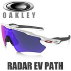 オークリー レーダー EV パス サングラス OO9208-18 OAKLEY RADAR EV PATH (ポジティブ レッド イリジウム レンズ / ポリッシュド ホワイト フレーム)