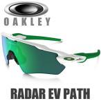 オークリー レーダー EV パス サングラス OO9208-4838 OAKLEY RADAR EV PATH (ジェイド イリジウム レンズ / ポリッシュド ホワイト フレーム)
