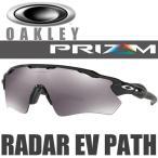 オークリー プリズム ブラック レーダー EV パス サングラス OO9208-5238 OAKLEY PRIZM BLACK RADAR EV PATH