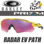 オークリー 2018 ツールドフランス プリズム ロード レーダー EV パス サングラス OO9208-6938 スタンダードフィット OAKLEY TOUR DE FRANCE PRIZM ROAD RADAR E