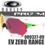 オークリー EV ゼロ レンジ プリズム フィールド / ベースボール サングラス 【US】 OO9327-09 スタンダードフィット USフィット OAKLEY EV ZERO RANGE PRIZM FI