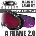 オークリー スノーゴーグル A フレーム 2.0 アジアンフィット / ジャパンフィット OO7077-06 プリズム ローズ / GI カモ パープル ピンク (OAKLEY SNOW GOGGLE