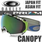 オークリー スノーゴーグル キャノピー ターナー ホール モデル / アジアンフィット / ジャパンフィット OO7047-18 プリズム ジェイド イリジウム / ピロー トリ