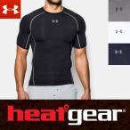 アンダーアーマー ヒートギア アーマー コンプレッション 半袖 メンズ インナー Tシャツ 1257468 ARMOUR SHORT SLEEVE USA モデル