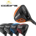 【レフティ / 左用】 COBRA コブラ ゴルフ BIO CELL バイオ セル フェアウェイウッド FW / USAモデル