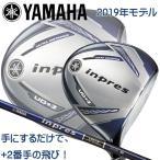2019年 ヤマハ ゴルフ インプレス UD+2 ドライバー / YAMAHA GOLF inpres UD+2 DRIVER (オリジナルカーボン TMX-419D シャフト)