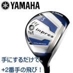 日本正規品 2016年 ヤマハ ゴルフ インプレス UD+2 フェアウェイ ウッド FW / YAMAHA GOLF inpres UD+2 FAIRWAY WOOD (オリジナルカーボン TMX417Fシャフト)