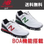 ニューバランス ゴルフ スパイク シューズ MGB574 / 日本正規品 / 2018年春夏モデル (BOA機能搭載モデル)