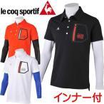 ルコック ゴルフ ウェア 長袖 インナー シャツ 付き ボタン 半袖 ポロ シャツ QG1043CP Le coq sportif GOLF 16sscz