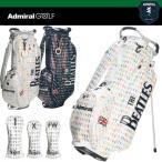 ビートルズ来日50周年記念限定モデル アドミラル ゴルフ スタンド キャディ バッグ + ヘッドカバー付属 ADMG 7SC5 ADMIRAL GOLF THE BEATLES