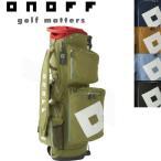 ONOFF ゴルフ スタンド キャディ バッグ 9型 OB0317 オノフ 日本正規品 (2017年 モデル)