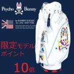 【数量限定モデル】 サイコバニー ゴルフ キャディ バッグ 9型 5分割 46インチ対応 PBMG 7SC1 Psyco Bunny 【日本正規品】 / FLAGSHIP MODEL CB】