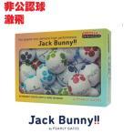 パーリーゲイツ ゴルフ ジャックバニー RB/C-1 PEARLY GATES Jack Bunny 1ダース/12球【パーリーゲイツ】【ゴルフ】