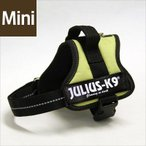 【10,000円以上で送料無料】ユリウスK9ハーネス Julius K9 【中型犬/mini】