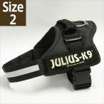 【10,000円以上で送料無料】ユリウスK9ハーネス Julius K9 【大型犬/size2】