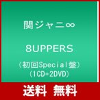 8UPPERS(初回Special盤)
