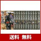 ぬらりひょんの孫 文庫版 コミック 全12巻完結セット (集英社文庫)