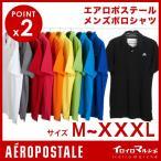 アバクロ アメリカンイーグル同様人気の エアロポステール メンズ ポロシャツ ゴルフウェア 半袖 正規品 大きいサイズも多数