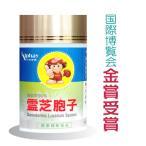 日本の最新技術で実現した≪破壁霊芝胞子粉≫ 純度100% 破壁率99%