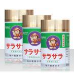 Yahoo!健康サプリサラサラ 3個セット 特許成分配合!