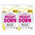プロテイン ソイ 大豆 ウエイトダウン 1,050g × 2個セット アルプロン レモンヨーグルト風味  アミノ酸 筋トレ ダイエット ウェイトダウン