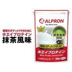 プロテイン ホエイ WPC 3kg 抹茶 約150食分 アルプロン ホエイプロテイン