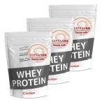 プロテイン ホエイ WPC 1kg ココアミルク 3個 セット アルプロン アミノ酸 筋トレ 約150食分 タンパク質含有量約75%