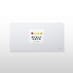 肥満の遺伝子検査キット (1人用)