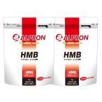 サプリ サプリメント HMB 100g × 2個セット アルプロン アミノ酸 筋トレ スポーツ トレーニング
