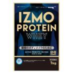 IZMO -イズモ- ホエイプロテイン 1kg 選べるフレーバー(チョコ風味 ストロベリー風味 カフェオレ風味 バニラ風味)