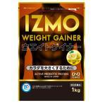 プロテイン ホエイ ウエイトゲイナー プロテイン 1kg グレープフルーツ アルプロン 約33食分 IZMO イズモ ウェイトゲイナー マルトデキストリン トレーニング