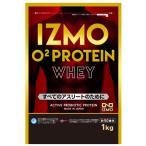 IZMO -イズモ- O2ホエイプロテイン 1kg 選べるフレーバー(チョコ風味 ストロベリー風味 カフェオレ風味 バニラ風味)