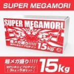 プロテイン ホエイ 超メガ盛り WPC 3kg × 5個セット アルプロン アミノ酸 筋トレ プレーン ホエイプロテイン 15kg 約750食分